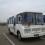 изменение движения автобуса по маршруту «Молодечно – Красное-Илья»