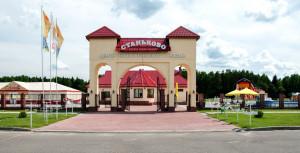 Станьково1